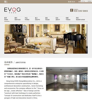 香港伯尚响应式平板横屏官网