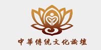 中华传统文化论坛-大连网站建设网站